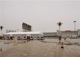China Easy Carry PVC Event Tent 25 X 60m 1000 People Aluminum Alloy PVC / ABS Wall supplier